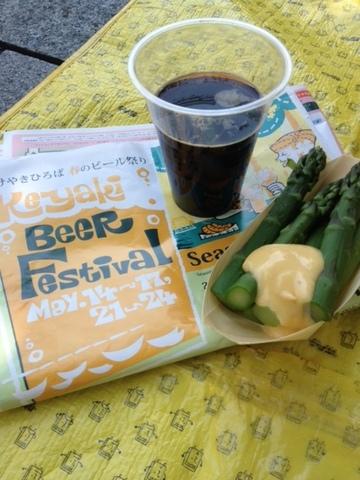 ケヤキビール.JPG